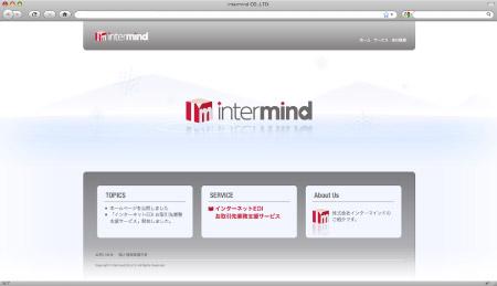 intermind
