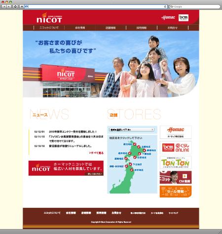 nicot
