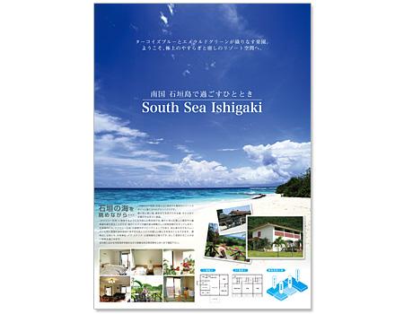 South sea Ishigaki
